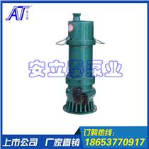 化工泵316L不銹鋼廠用防爆潛水排污泵