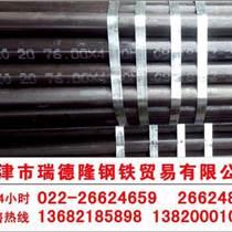 20#无缝管,GB/T8163无缝管,天津无缝管厂