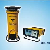 玻璃管定向輻射攜帶式X射線探傷機XXQ-2505