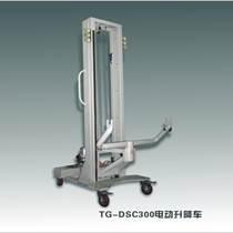 X射線探傷機機動升降車TG-300