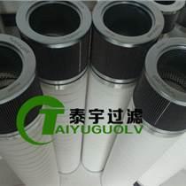 風機HC8300FKS30H-YC11齒輪箱濾芯銷售