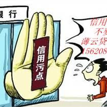 个人借款无抵押贷款 月息0.6