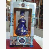 12年西鳳酒藍珍瓷