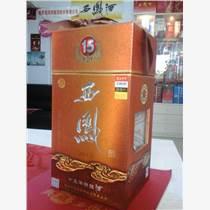 陜西西鳳酒股份有限公司15年西鳳酒營銷