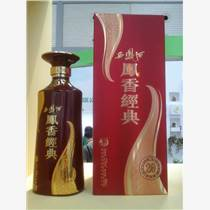 20年鳳香經典西鳳酒