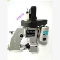 耀瀚縫包機手提式高品質包裝機