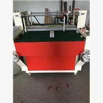 万信牌WX-800珍珠棉开槽机,挖槽机