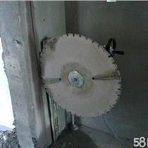 北京專業打孔切割開門開洞