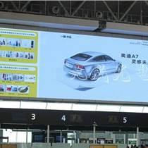 江苏全彩高清LED显示屏秒速赛车|安防监控LED显示屏具有哪些基本系统功能
