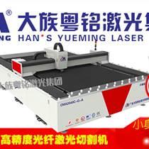 鋼板激光切割機價格-能耗低-大族粵銘鋼板激光切割機價格