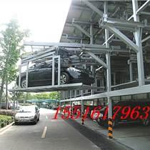 甘肃天水立体停车设备公司 停车场领域的翘楚