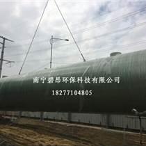 南寧G10-40SQFG玻璃鋼化糞池報價