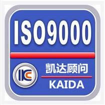 紹興ISO9001認證-ISO9001紹興