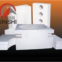 山东金石硅酸铝陶瓷纤维材料砖瓦隧道窑保温首选