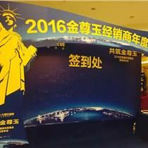 廣州番禺區會議布展公司