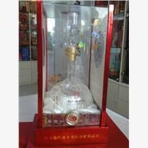 陜西西鳳酒營銷有限公司20年華山論劍營銷