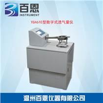 YG461E型數字式織物透氣量儀