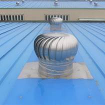 供应江苏屋顶排风扇无动力风机