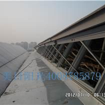 山东美日阳光 设计 生产 工业厂房 公共联动消防排烟天窗