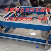 皮帶秤ICS系列,徐州三原電子皮帶秤,高精度皮帶稱