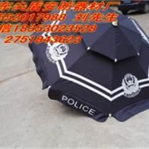 成都市交警遮陽傘/遼寧錦州交警遮陽傘