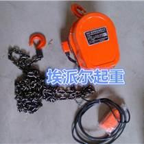 起重机厂家 起重葫芦价格 电动葫芦配件
