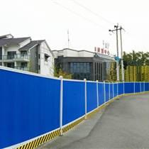 pvc施工圍擋廠家 廣告圍壁 pvc圍欄圍墻 pvc市政施工圍擋
