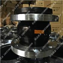 耐温耐压力橡胶软接头, 聚四氟乙烯橡胶软连接,风道橡