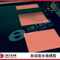 鞋厂喷胶机哪里卖中国品牌  三旗智能喷胶上胶机销售经理:18688758281