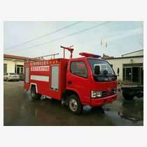 二手消防車價格  二手水罐消防車價格