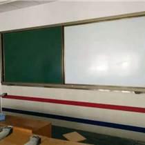 【科普黑板】_推拉黑板_鹤壁多功能推拉黑板