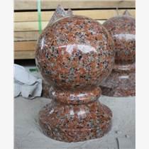 楓葉紅花崗巖異形石材欄桿花瓶門套窗套裝飾線條風水圓球園柱羅馬柱