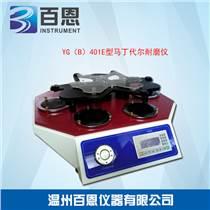 YG(B)401E型馬丁代爾耐磨儀(織物平磨儀) (4、6、9工位選配)