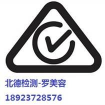 LED工礦燈RCM認證/豆漿機RCM認證