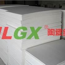標準型硅酸鋁陶瓷纖維磨光防火板耐火保溫 質量保證