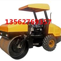 4噸壓路機價格 輪胎振動壓路機