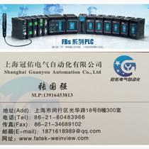 FBs-10MAR2-AC 代理永宏PLC免费编程
