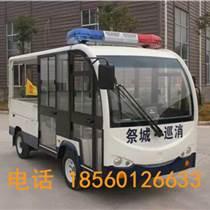 濟南2017新款遠信電動巡邏車