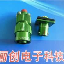 西安骊创供应圆形电连接器Y50EX-1832TK航空插头