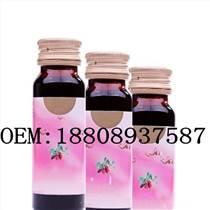 蓝莓玫瑰胶原蛋白果汁饮料OEM代加工  系列饮品贴牌代加工