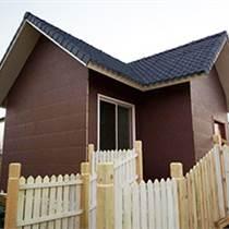 廣西魔方明陽農場輕鋼別墅度假村休息房屋