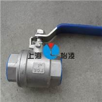 二片式低溫球閥 DQ11F-16P二片式低溫球閥 手動低溫球閥