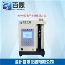 YG001型電子單纖維強力機