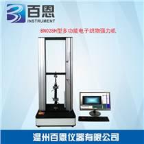 BN028H型多功能電子織物強力機