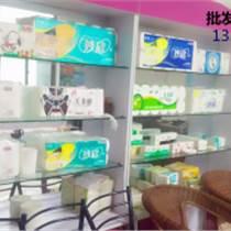 保定滿城衛生紙批發價格 廠家直供 質量保證