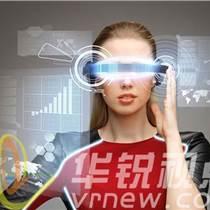 鞍山华锐视点:中国生产出了最便宜的便携式360度VR摄像机
