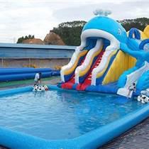 水上乐园,【莱恩斯】,移动水上乐园