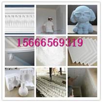 石膏模具石膏粉