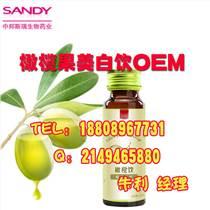 專業貼牌橄欖果飲品加工ODM/(白藜蘆醇)飲品代加工