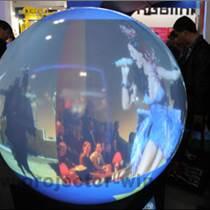 陕西西安内投球幕播放|多媒体球幕显示|球幕互动安装设计制作销售价格报价公司厂家